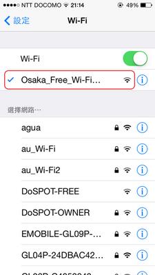 登入Osaka Free Wi-Fi Lte_01