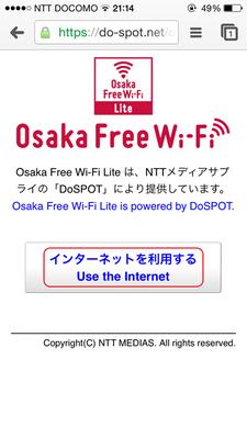 登入Osaka Free Wi-Fi Lte_02
