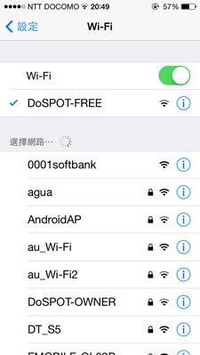 DoSPOT Free WiFi