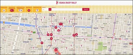 Osaka Free WiFi熱點
