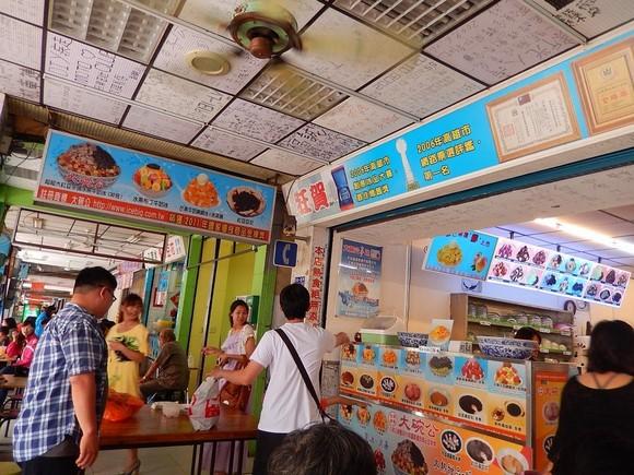 2014年復活節高雄、台南之旅 - Day 3_93