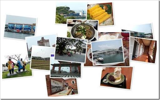 2014年復活節高雄、台南之旅 - Day 3