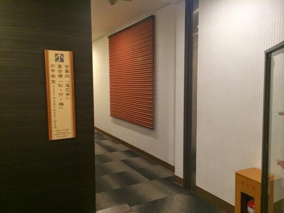 赤穂温泉銀波荘_晚餐_03