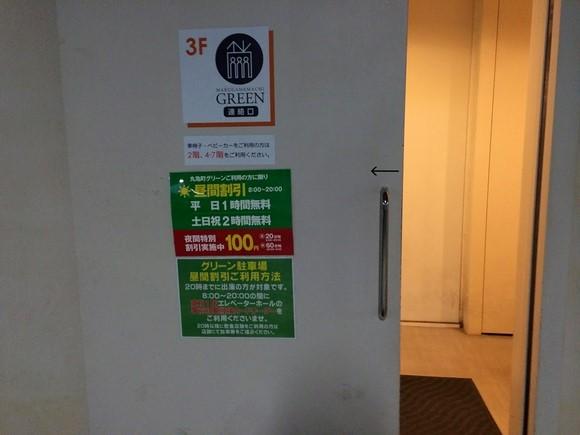 高松Daiwa Roynet Hotel_泊車_07