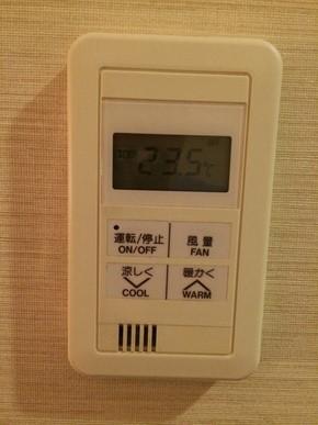 大阪難波東方酒店_房間_32
