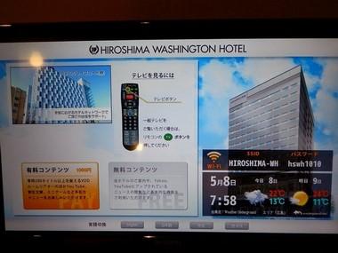 廣島華盛頓酒店_房間_48
