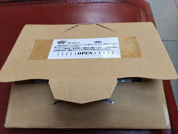 RTM mobile樂天市場店Pocket WiFi Router_30