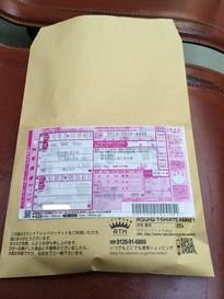 RTM mobile樂天市場店Pocket WiFi Router_31