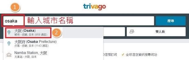 Trivago_01
