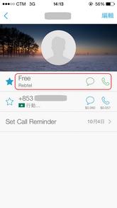 免費語音電話和視像電話_03