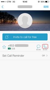 撥打手機電話Contact List上的電話號碼03