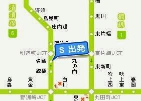 查看日本高速公路收费_08