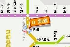 查看日本高速公路收费_10