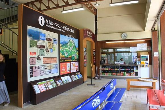 2014年環瀨戶內海自駕遊_Day5_149