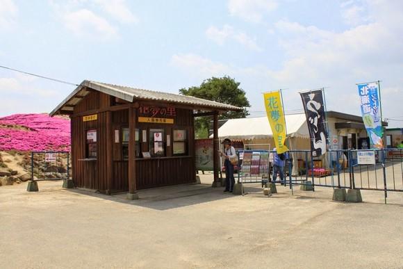 2014年環瀨戶內海自駕遊_Day6_14