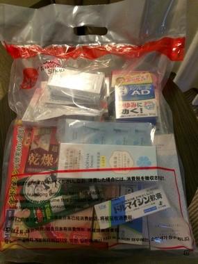 日本藥妝免徵消費稅_02