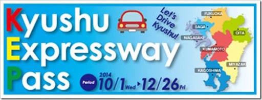 Kyushu Expressway Pass