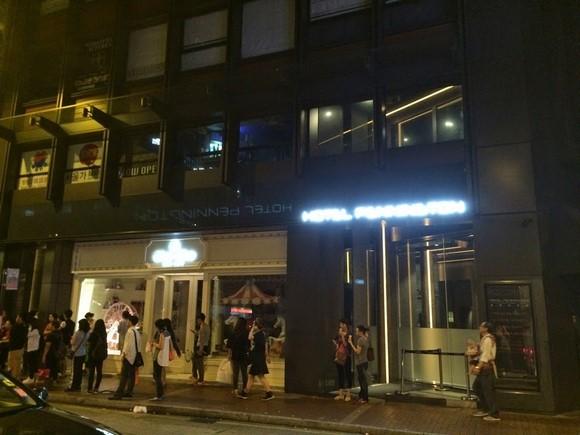 香港隆堡柏寧頓酒店-正門_02