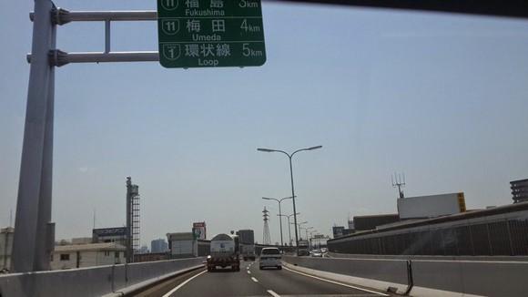 2014年環瀨戶內海自駕遊_Day7_17