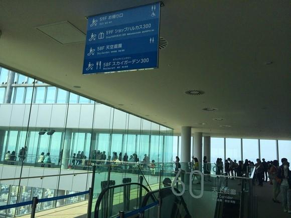 2014年環瀨戶內海自駕遊_Day7_75