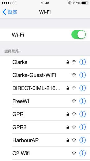 倫敦商戶免費WiFi_02
