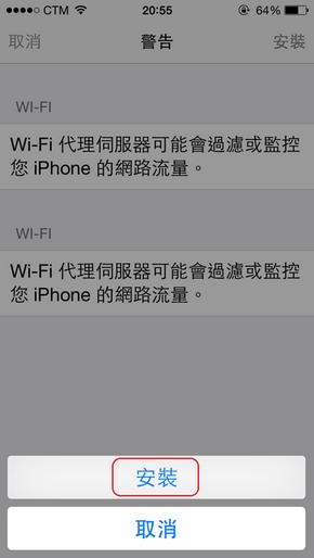 倫敦The Cloud免費WiFi_16