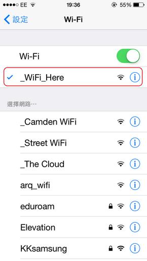 倫敦WiFi Here免費WiFi_03