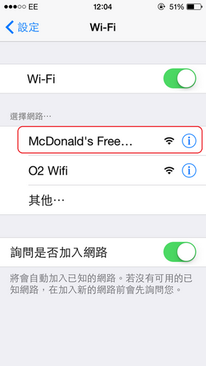 倫敦麥當奴免費WiFi_01