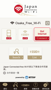 用Japan Connected-free Wi-Fi登入日本免費WiFi_01
