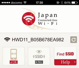 Japan Connected-free Wi-Fi上網_04