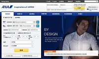如何購買全日空(ANA)日本國內線優惠機票