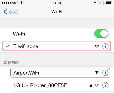 仁川機場免費WiFi
