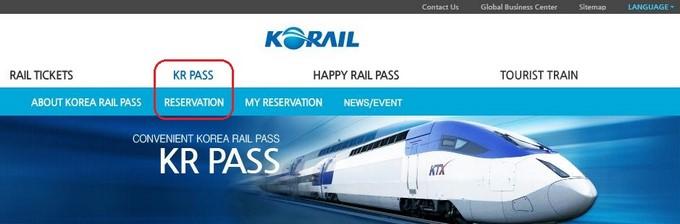 韓國KR Pass預約流程_01