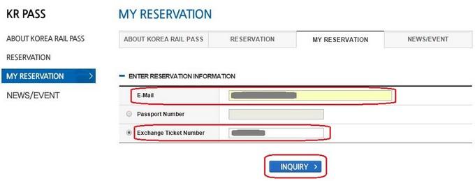 韓國KR Pass預約流程_08