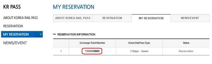 韓國KR Pass預約流程_09