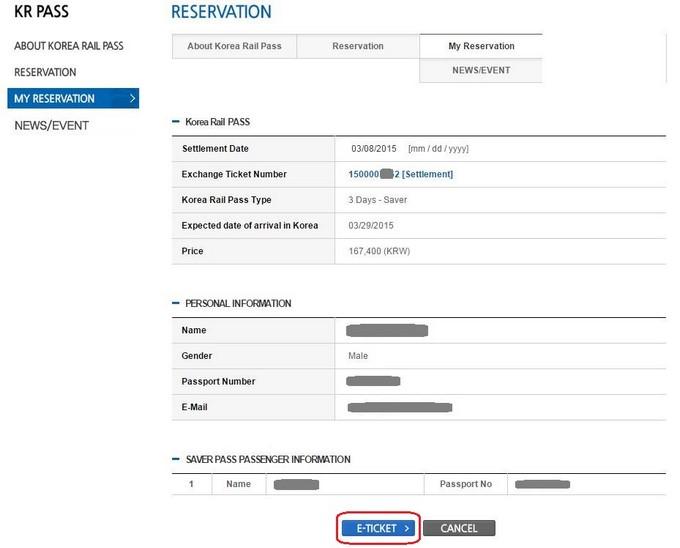 韓國KR Pass預約流程_11