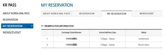 韓國KR Pass預約流程_13