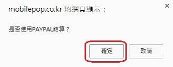 韓國MobilePOP WiFi Router_07