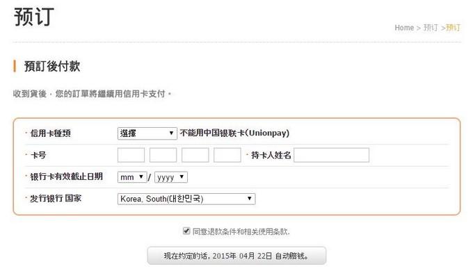 韓國MobilePOP WiFi Router_11