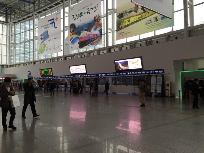 首爾站售票處