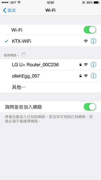 KTX WiFI_1