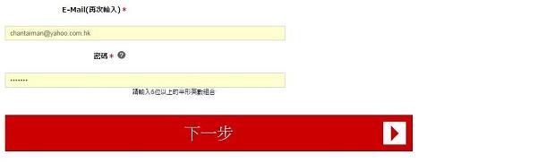 NinjaWiFi_Order8