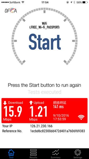 softbank-free-wifi-speed_01