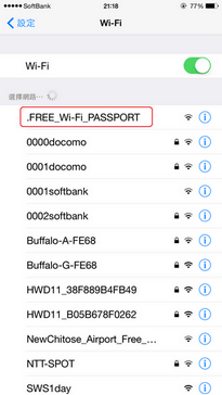 SoftBank Free WiFi_02