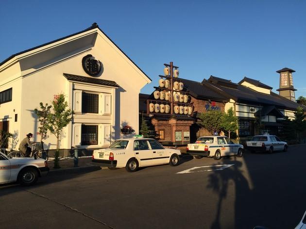 La Vista Hakodate Bay Hotel_Nearby_01