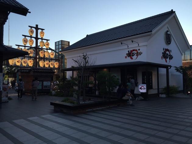 La Vista Hakodate Bay Hotel_Nearby_02