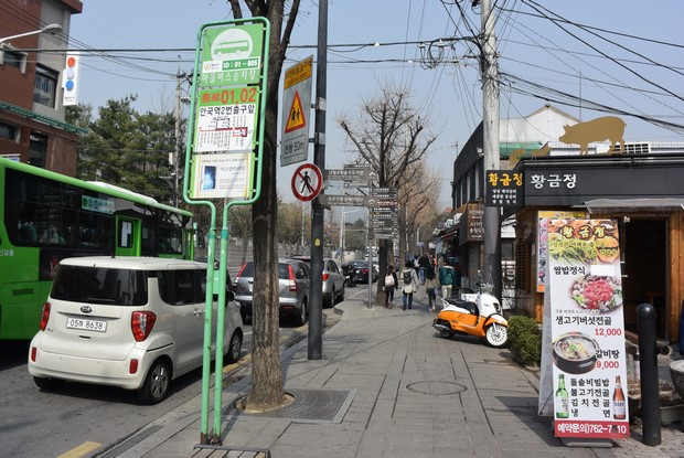 2015 Seoul Busan Trip Day2_21