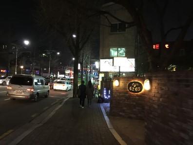 2015 Seoul Busan Trip Day2_85