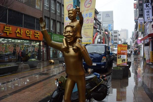 2015 Seoul Busan Trip Day3_37