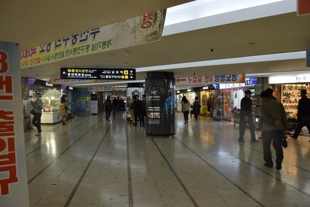 2015 Seoul Busan Trip Day3_51